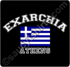 exarchia t shirt